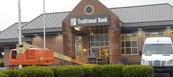 photo image of new Frankfort Branch